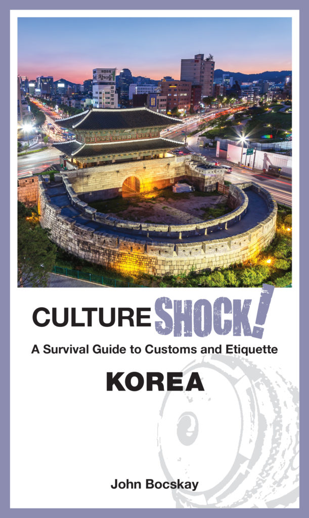 Culture Shock Korea 2017